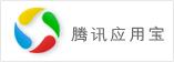 云奇付App2.0andriod版腾讯应用宝下载